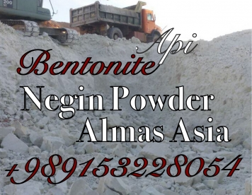 بنتونیت حفاری  Bentonite pelletizing Api