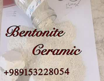 بنتونیت سرامیک/ Ceramic Bentonite