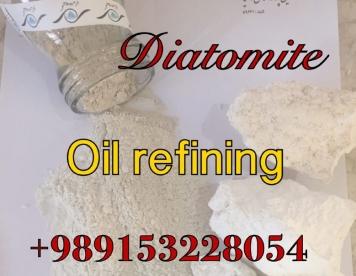 دیاتومیت /Diatomite